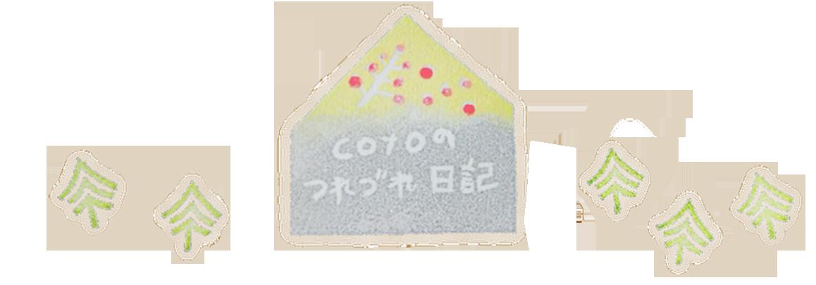 coto blog site